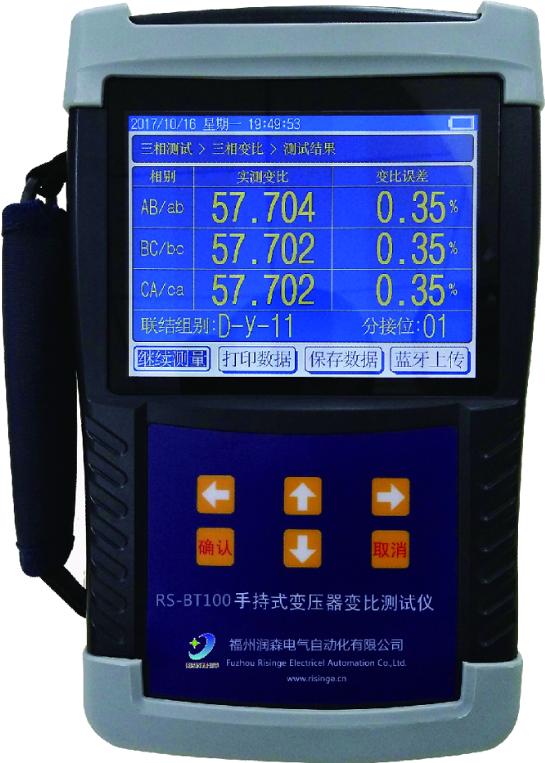 RS-BT100手持式變壓器變比測試儀