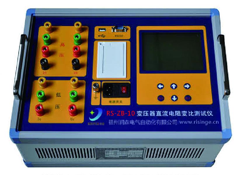 RS-ZB-10变压器直流电阻变比测试仪