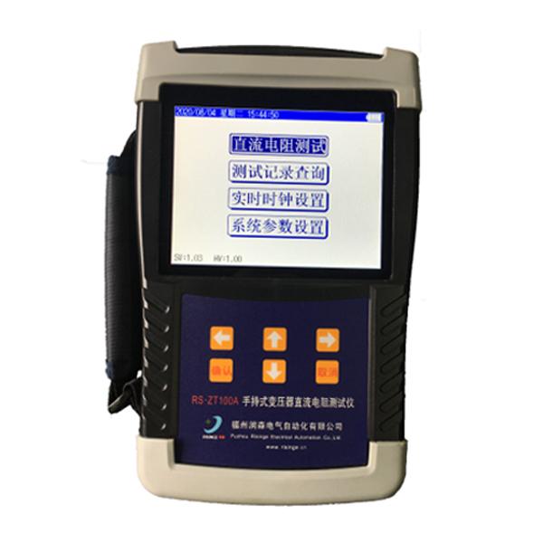 RS-ZT100A手持式变压器直流电阻测试仪